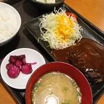 91002353 - 大判  ハンバーグ 定食  700円(税込)❕