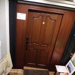リストランテ ラ チャウ - 入口ドア