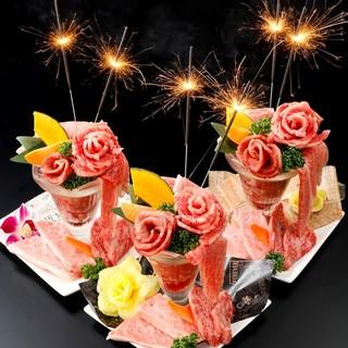 大切な方との記念日やサプライズに『肉パフェ』でお祝いを。