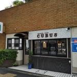 CUBUS -