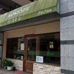 喫茶コケシ - お店の概観です。 緑の幌にKOKESHI  喫茶コケシ ノウムラ珈琲 って、書いていますね。 全面ガラス張りで中の様子もよく見えます。 見た感じ、清潔そうな感じですよ。 さあ、喉を潤しましょう。