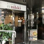 スパイス食堂 ニッキ - 綺麗で、カフェの様な店内です♬