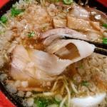 あじさい - 極味背脂チャーシュー麺