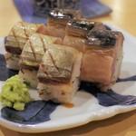 酒月 - 鯖の棒寿司