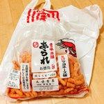 丸栄製菓 - えびマヨ♡¥540 餅米は国産とアメリカ産となってます