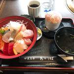 海鮮料理 おかりば - 料理写真: