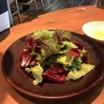 Royal Garden Cafe - サラダ