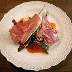 イヴォワール - 十勝産羊 背肉のロティ 香草風味