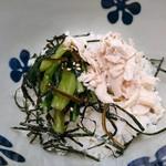 だし茶漬け えん - 蒸し鶏と青菜 540円