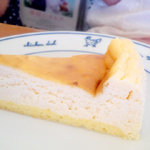 亜奈実 - 半熟チーズケーキ