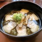 新新園 - チャーシュー麺(2018年7月)