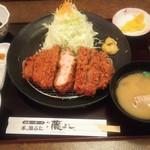 とんかつ藤よし - 熟成ロースカツ膳(ジャンボ) 1590円