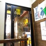石井のお蕎麦 - お店の入り口w