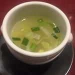 Hu-Long - スープ