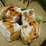 割烹 熊谷 - 焼きごま豆腐