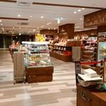 91028506 - きたみちマーケット(24時間営業)