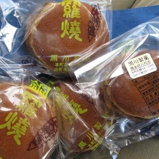 和菓子 黒川製菓 - 料理写真:銅鑼焼き ¥95