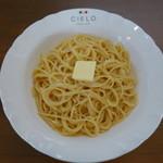 スパゲティーハウス シエロ -