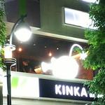 KINKA sushi bar izakaya - 外観