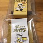 永治堂 - 料理写真: