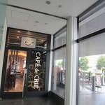 カフェ ド クリエ - エントランス