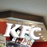 ケンタッキーフライドチキン イオン多賀城店 - 看板