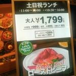 Fesutagaden - お盆休みのため休日料金