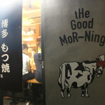 tHe Good MoR~Ning -