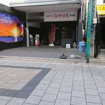 ラーメン 三太 - 隣のみやひろ仮店舗