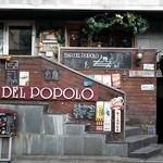 バールデルポポロ -