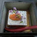 烹祥庵 - ■先付 変わり豆腐 トマト・紫蘇 ジュレ仕立て