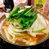 Hakatayokaajidokorowagamama - 料理写真:モツ鍋(一人前:1.300円)