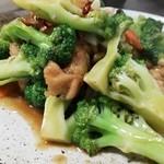 中国菜館 嘉門 - 鶏肉ブロッコリー¥600