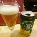 相思豆 - パイナップルビール