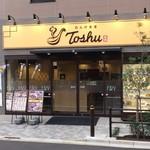 れんげ食堂Toshu -
