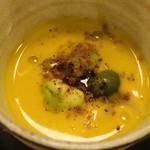 オルディヴェール - カボチャのフラン 豆類と根菜のサラダ 中華の香辛料
