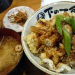 御園天丼 下の一色 - 地穴子ざく天丼 1,160円
