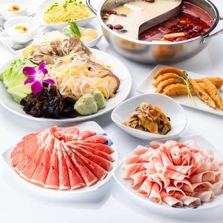 恵比寿店限定のお得なコースをご用意【お気楽コース】