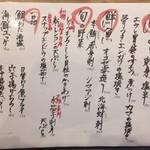 Kaisenyakaishimmaru -
