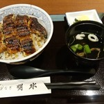 うなぎ明水 - 料理写真:
