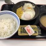 Yoshinoya - ドレッシングもついてます