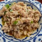 91054283 - 鶏挽肉のサラダ