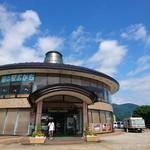 91055457 - 小野小町の生まれ故郷湯沢市