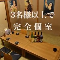 ◇テーブル席◇