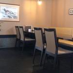 中華料理 忠実堂 - テーブル席