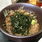 大島 - おかかわさび飯(220円)