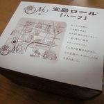 スイートファクトリー ケイ - 堂島ロールハーフ \680