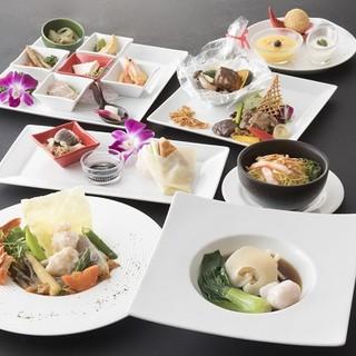 [記念日にもおすすめ]カラダにも美味しい新しい本格中国料理