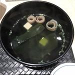 鮨・割烹 花絵巻 - お吸い物!