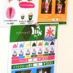 Yu's Cafe  -
